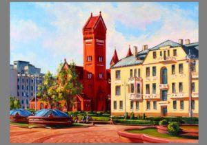 Картина достопримечательности Минска