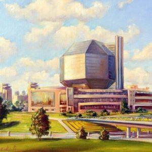 Минск, Национальная Библиотека