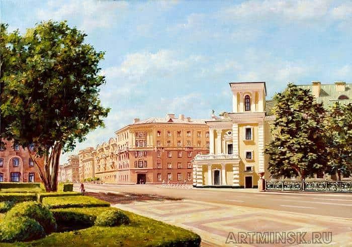 Минск улица Карла Маркса