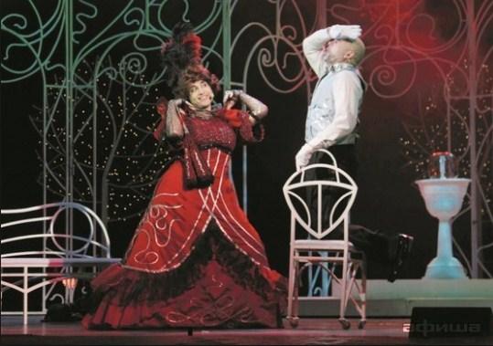 Минск музыкальный театр