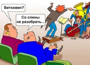 Оркестр на вокзале в Минске