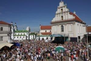 Фестиваль в Минске на площади Свободы