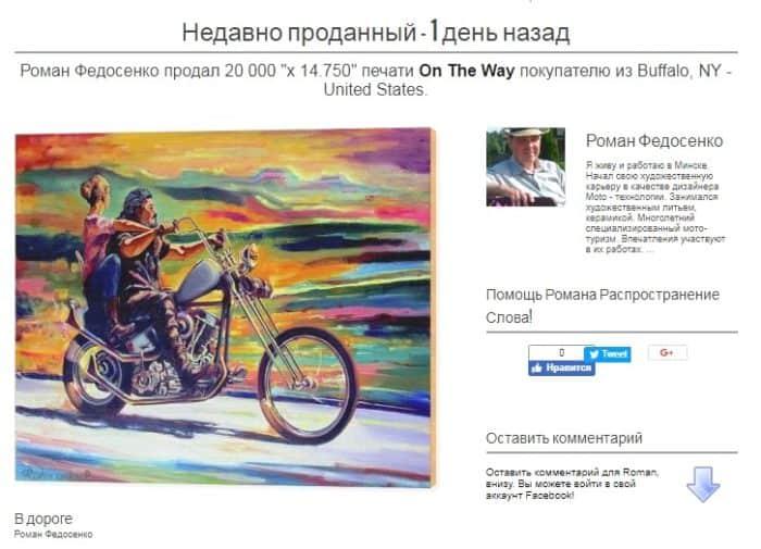 Постеры купить в Минске