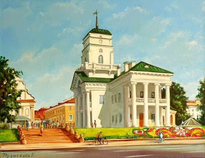 Минск городская ратуша