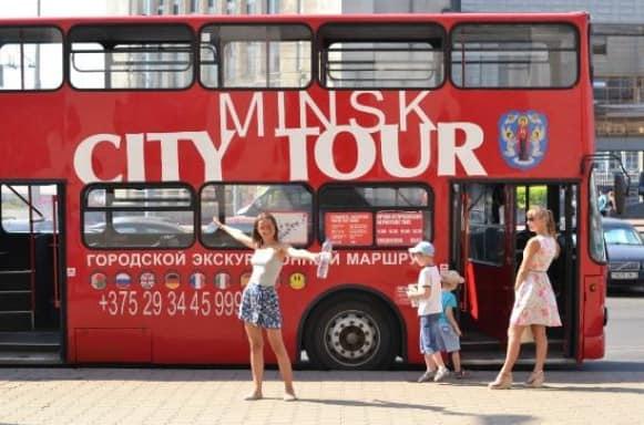 Минск экскурсия