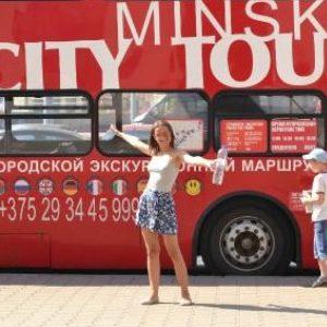 Лягушка-путешественница о Минске