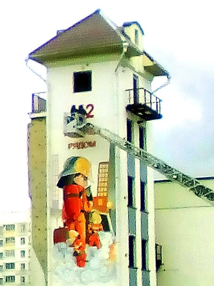 Граффити Минск