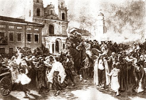 Освобождение Минска
