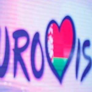 Будущее Евровидения решается в Минске