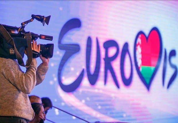 Минск Евровидение