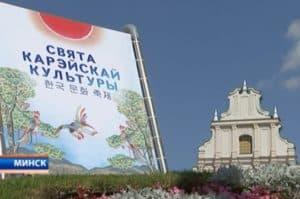 В Минске разоблачен еще один миф