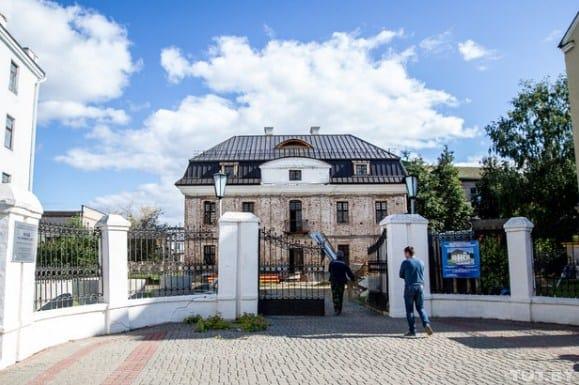 Могилев художественный музей