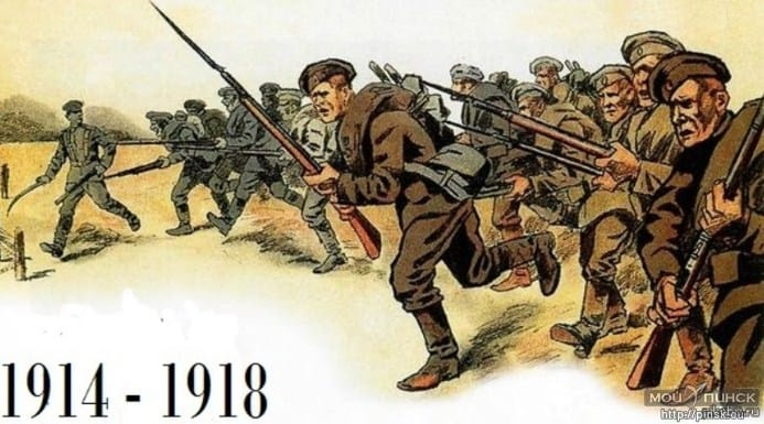 Беларусь и первая Мировая война