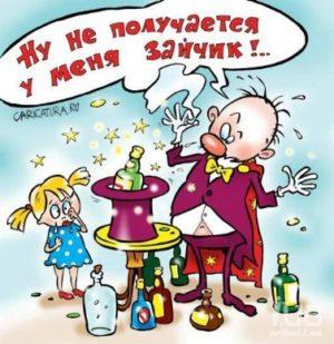 Минский цирк юбилейный шестидесятый сезон