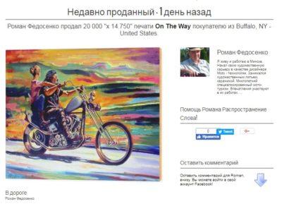 Печать на холсте Минск