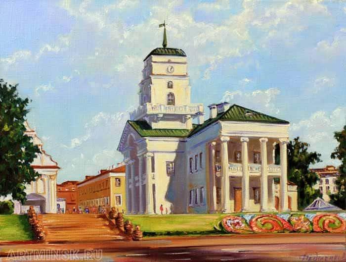 Городская ратуша в Минске Image