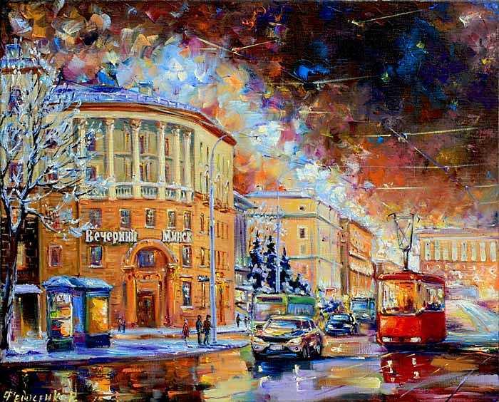 Минск, Проспект Независимости и улица Козлова, Вечерний Минск