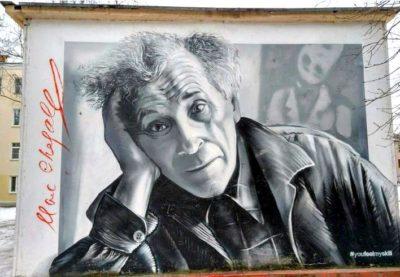 Граффити Марк Шагал