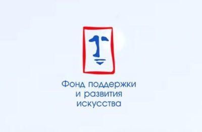 Конкурс художественной кинематографии в Минске