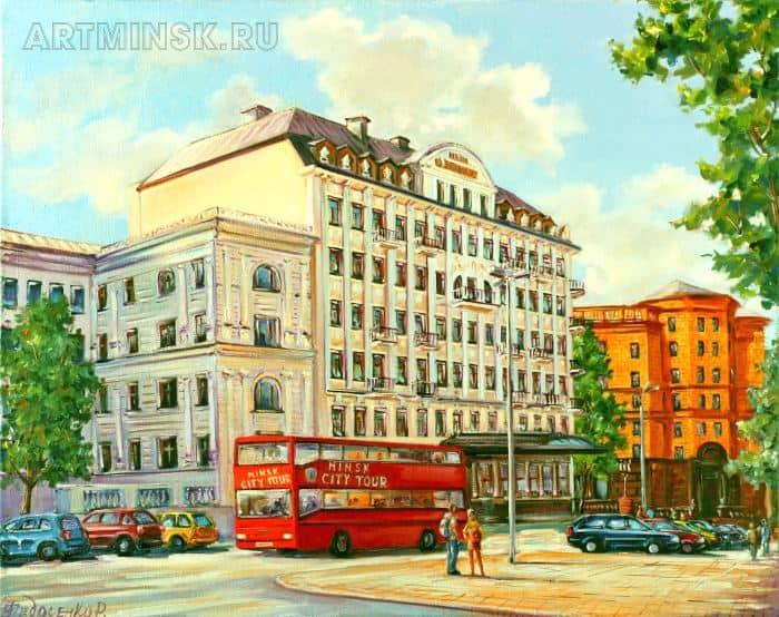 Отель Европа в Миске