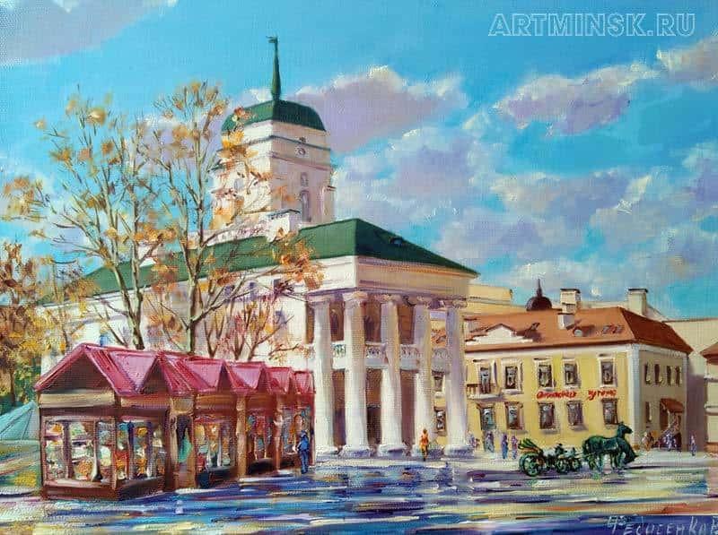 Осенний Минск, Площадь Свободы Image