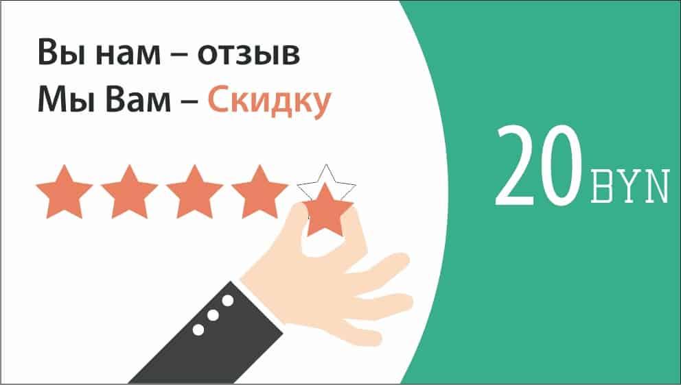 Купить картину в Минске