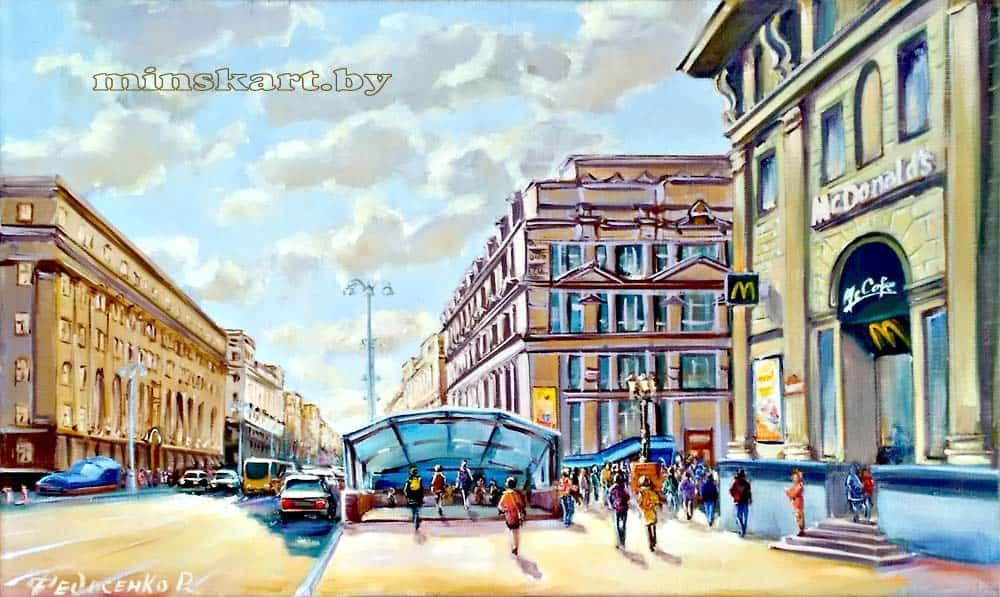 Минск, Проспект Независимости Image