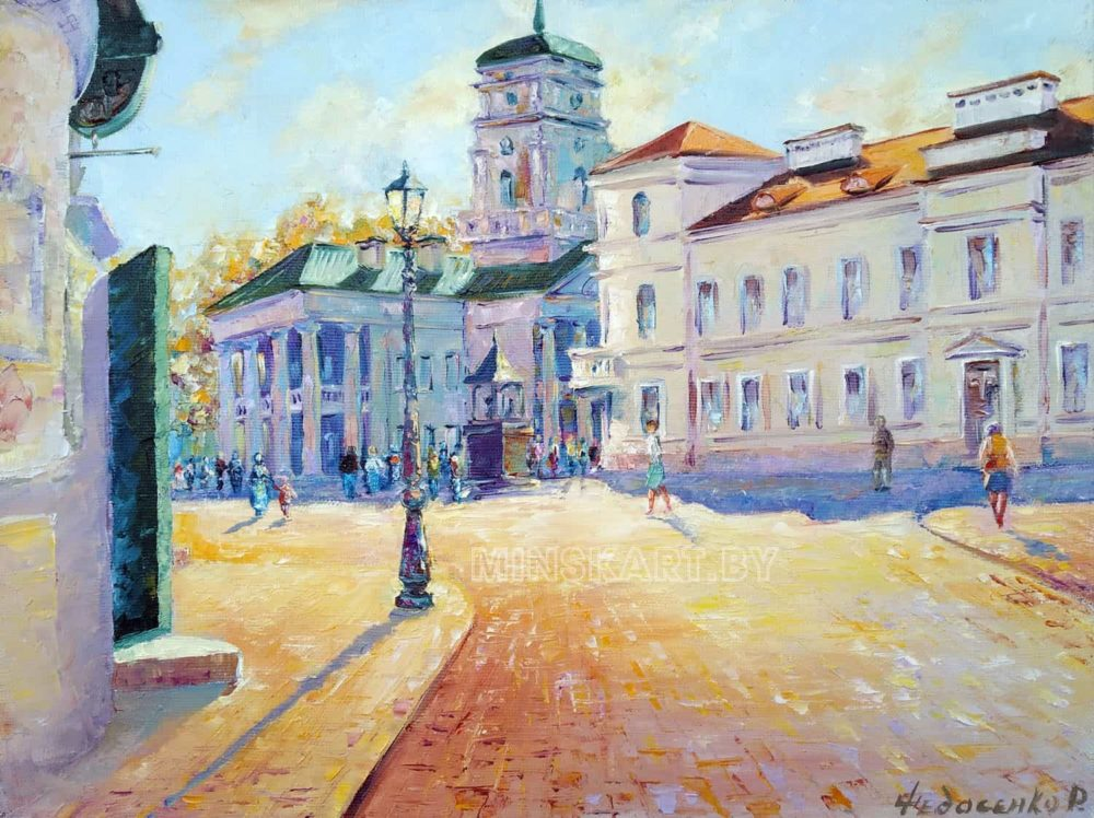 Площадь Свободы, город солнца Image