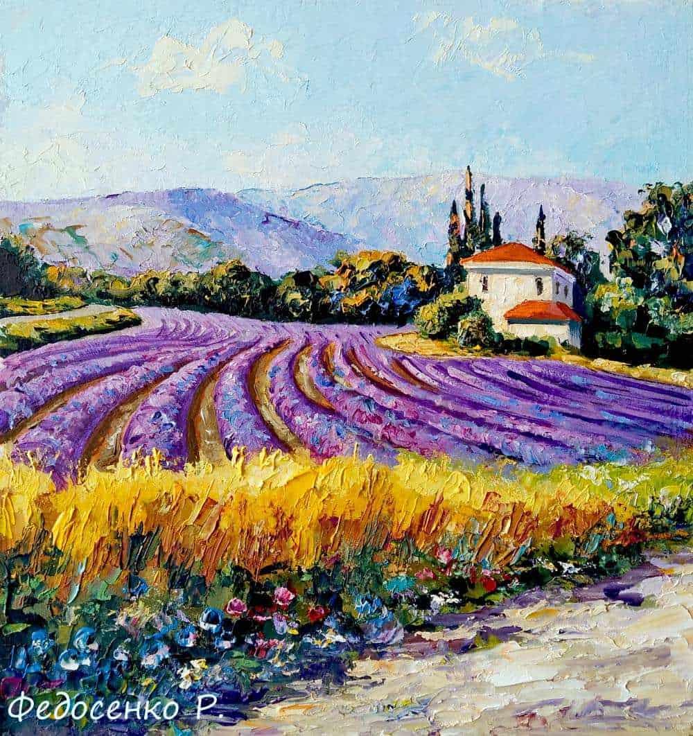 Лавандовые поля Прованса Image