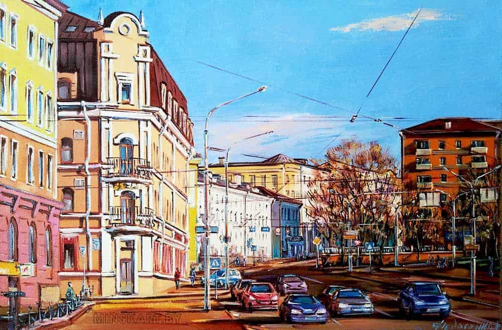 Улица Городской Вал в Минске Image