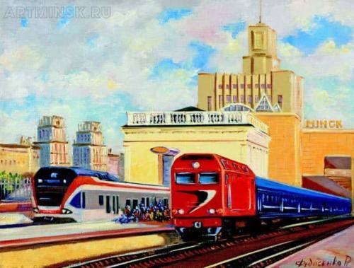 Минск - Пассажирский, железнодорожный вокзал. Холст, масло, 30/40 см.