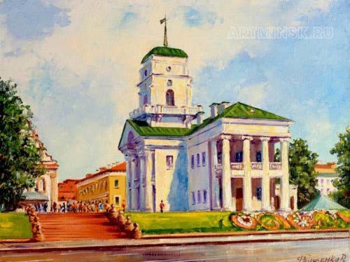 Минск, городская ратуша. Холст, масло, 30/40 см.